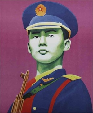 Chinese Guard (Edition 27/50)