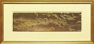 Calligraphy Of Cranes II