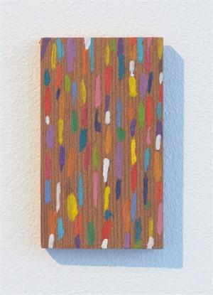 """Piove"" by Jonathan Anzalone, 2016"