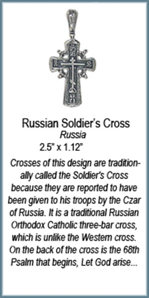 Pendant - Bronze Russian Soldier's Cross 4344, 2019