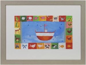 Noah's Ark KMH 016, 2006