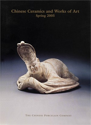 Chinese Ceramics and Works of Art, Spring, 2005