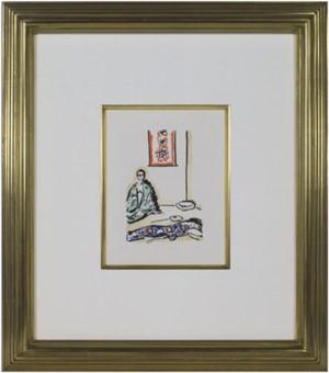 The Green Kimono -La Garconne Series- Le Kimono Vert, 1925