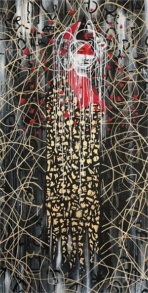 La Tricoteuse by Cason Adams