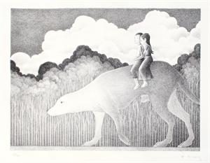 Perro con Niños (5/50), 2020