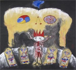 Sky Mask 2, 2001