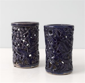 PAIR OF SMALL AUBERGINE RETICULATED BRUSHPOTS WITH BRANCHES, Chinese, 18th century