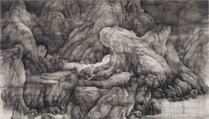 Misty Mountain, 2011