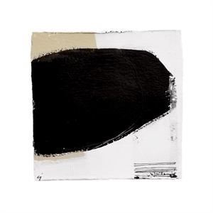 INK: 5, 2020