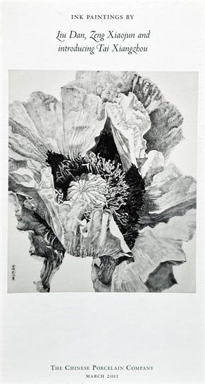 Ink Paintings by Liu Dan, Zeng Xiaojun and introducing Tai Xiangzhou, Spring 2011