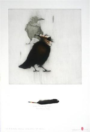 Blind Birds: The Crow II (2/10)