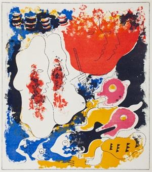Estampas de Popol Vuh (Plate X), 1943