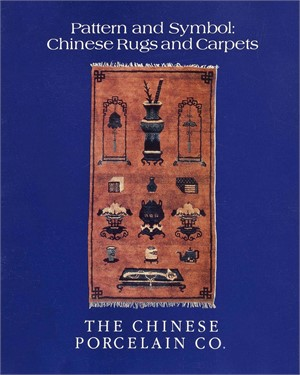 Pattern and Symbol: Chinese Rugs and Carpets, 1986