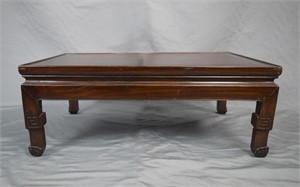 CHINESE HARDWOOD LOW TABLE, Chinese, 19th century