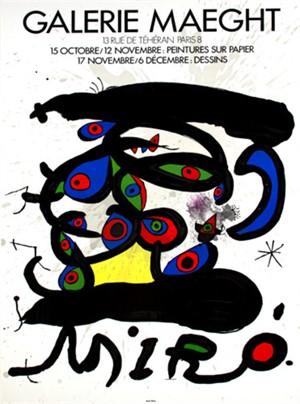 Galerie Maeght Miró Lithographe IV (1969-1972), Maeght Editeur #737 by Joan Miro