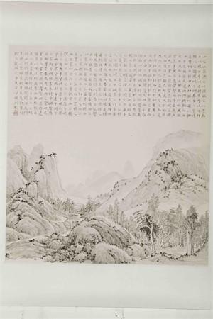 VIEW OF YANDANG MOUNTAIN 2