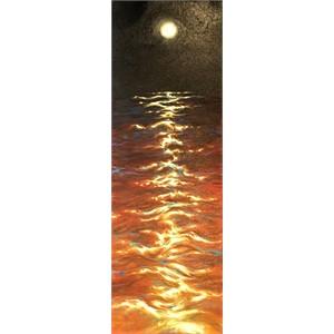 Fuego Luna
