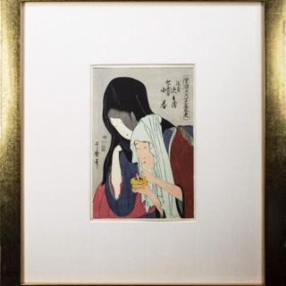 Kitagawa Utamaro I