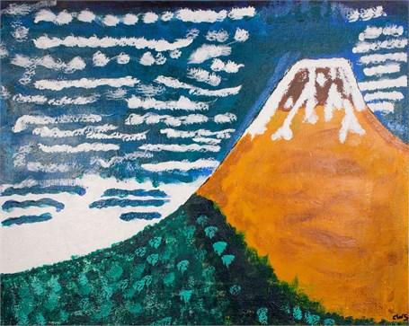 At the Base of Mt. Fuji