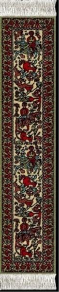 Bookrug - Jade Fars