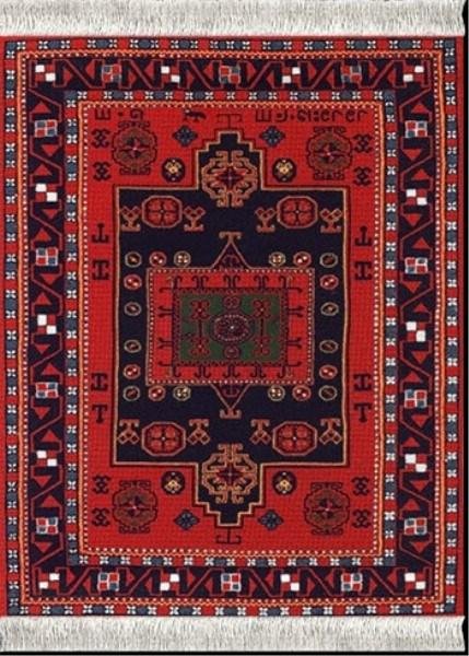 Mouse Rug - The Agra Kazak (mouse pad)