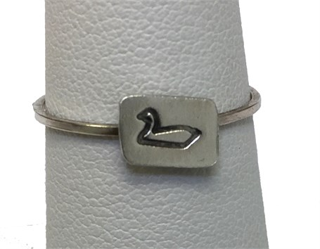 Ring - Stamped Duck