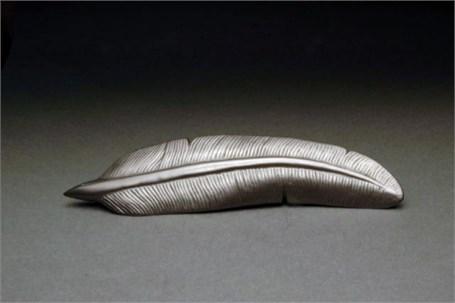 Graphite Sculpture - Small Quill