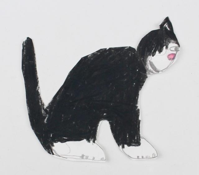 Cus the Cat