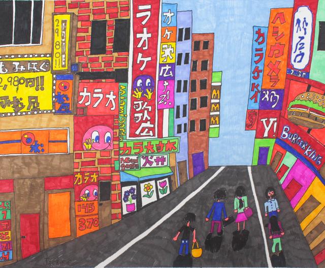 People Walking in Japan