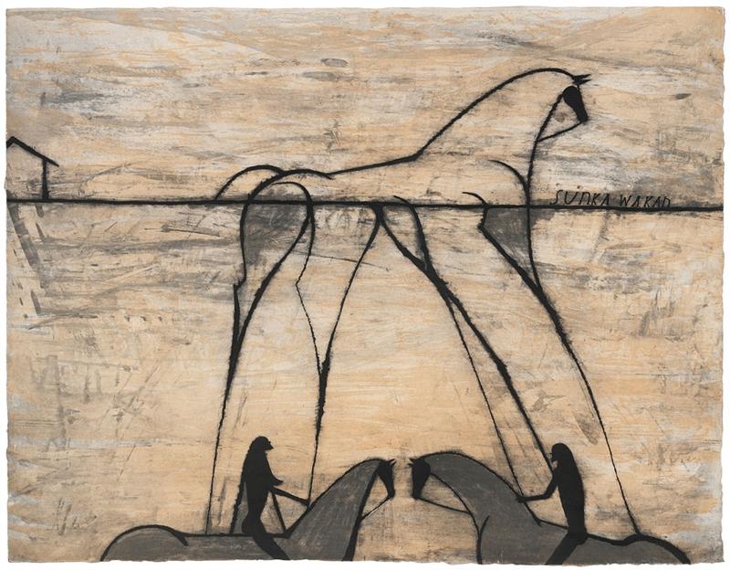 Sunka Wakan (1/50), 2007