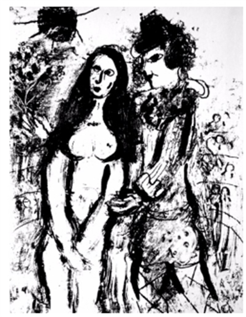 Clown In Love from Chagall Lithographs I, 1960