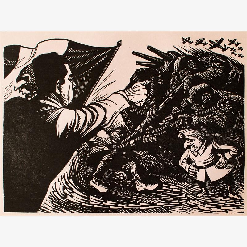 Lázaro Cárdenas y la Guerra de España. 1936-39, 1960