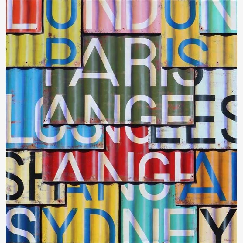 Paris - Shanghai