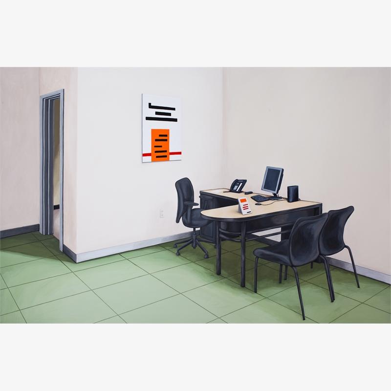 Corner Office, 2018