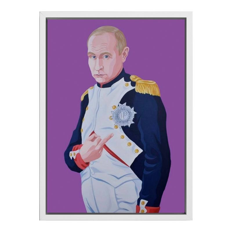 Ras-Putin, 2008