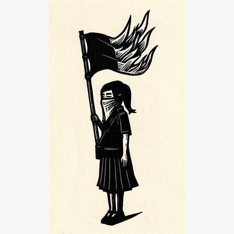 Untitled (Niña Con Bandera) (27/50), 2019