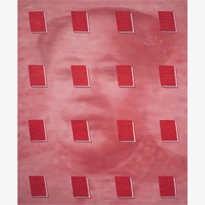 Mao #2, 2002