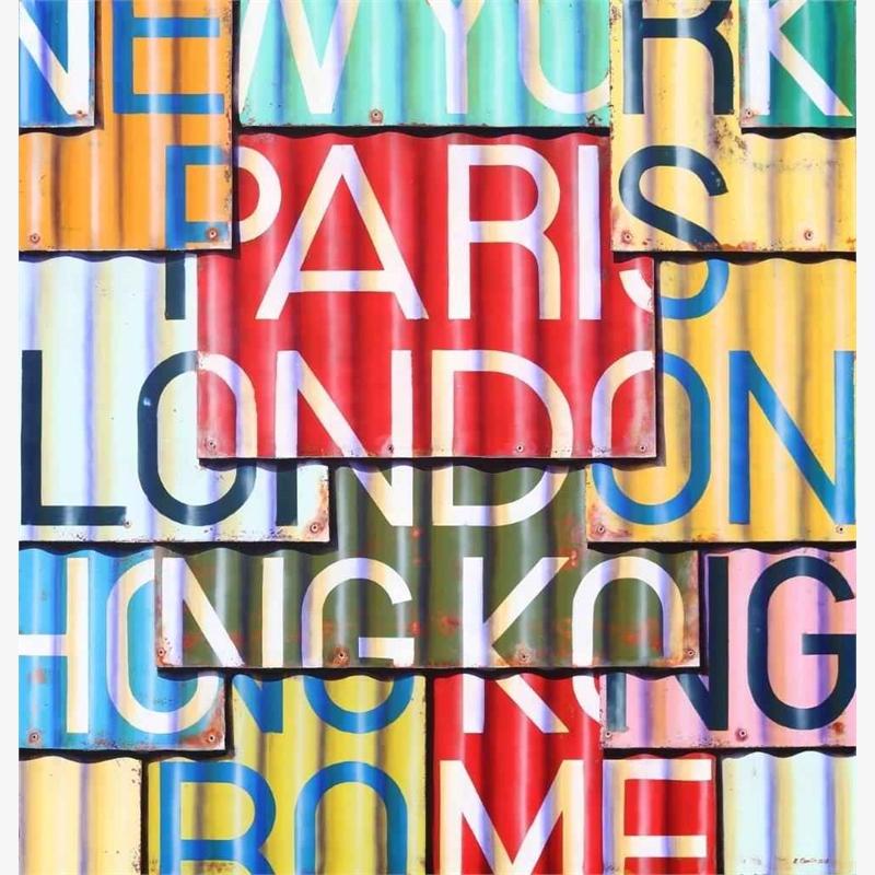 LONDON-HK