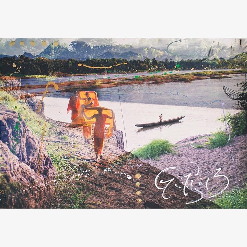 The Walk  by Arno Elias