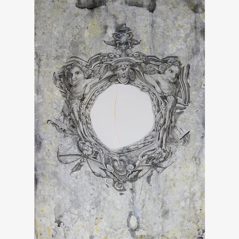 Blind Spots/Cruel Poetics: Les Pantalones Rouge, 2015