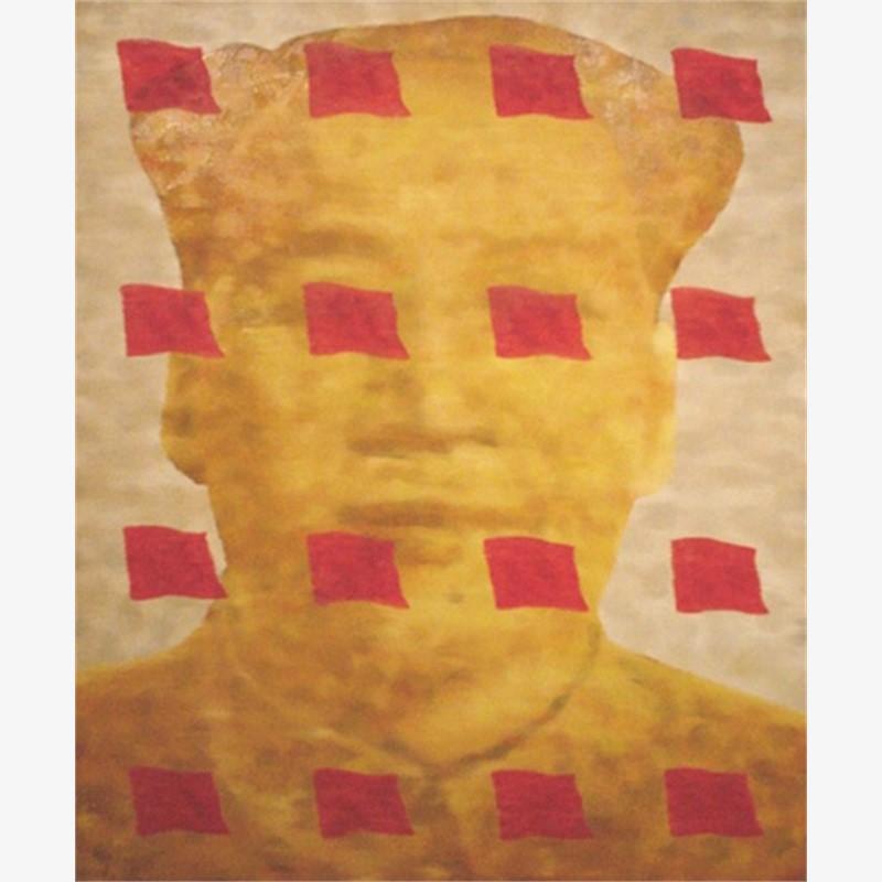 Mao #1, 2002