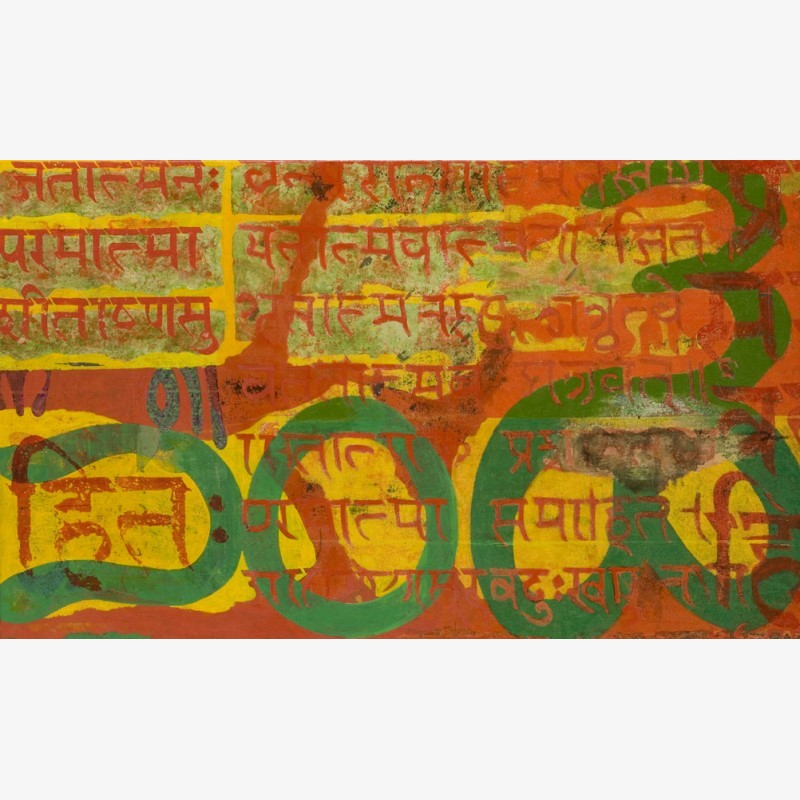 Paramatman (Highest Self), 2007