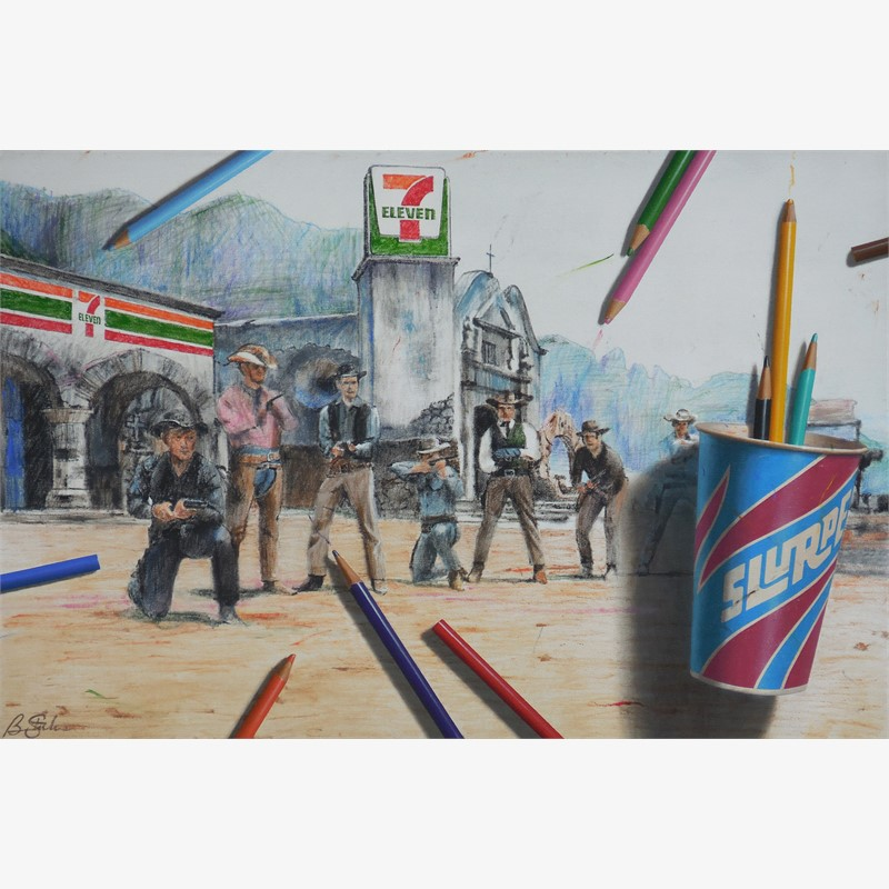 Magnificent 7-Eleven