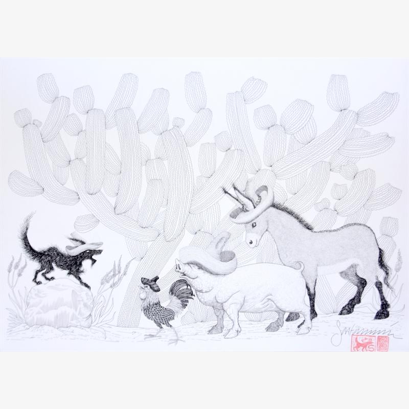 Los Nahuales (Animal Farm), 2019