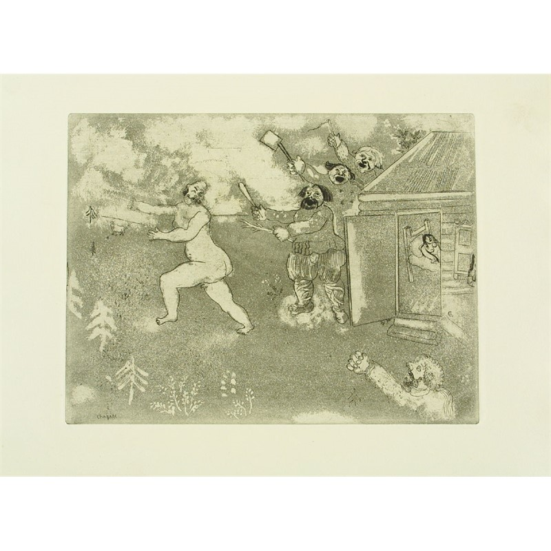 La Fuite Tout Nu (Escape in Nature's Grab) (1/1), c. 1923-1927