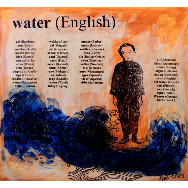 Water Words - MalPina Chan
