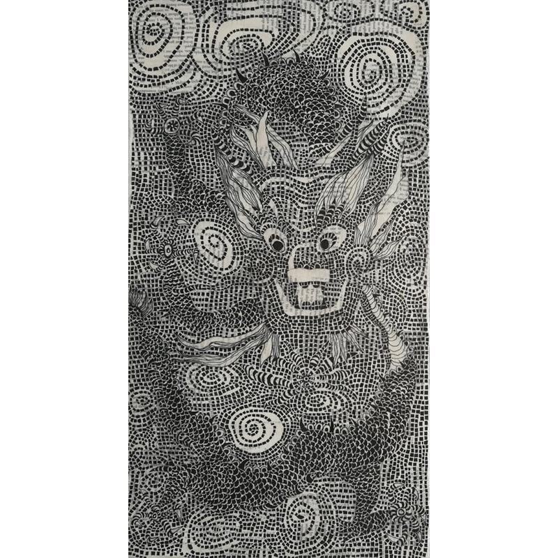 Land Dragon (The Land Dragon), 2019