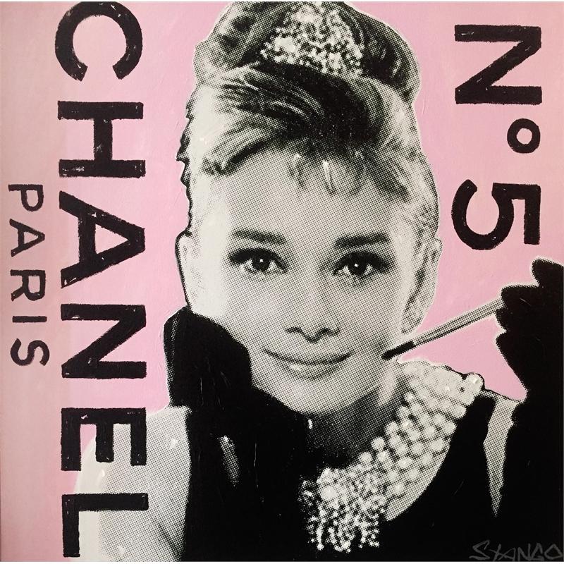 Audrey Chanel No. 5 Blush , 2017