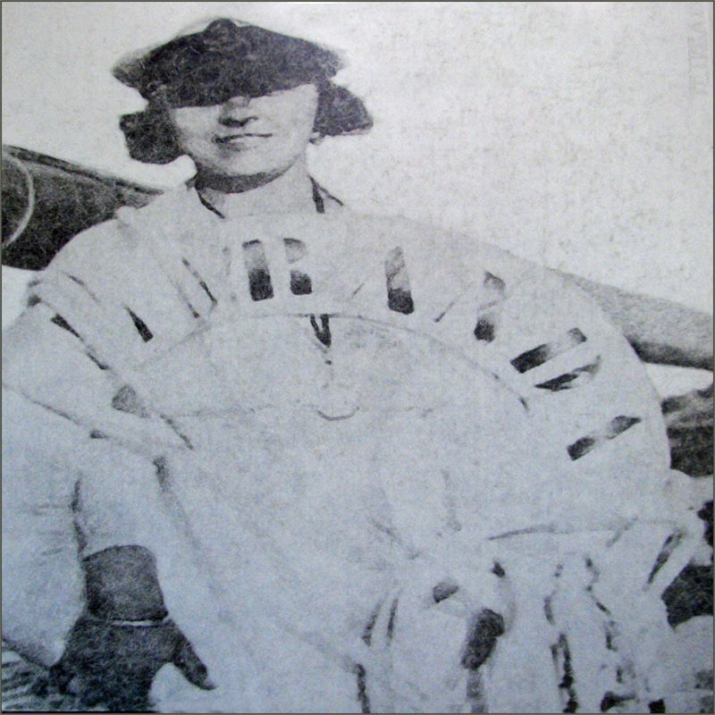 Miranda II
