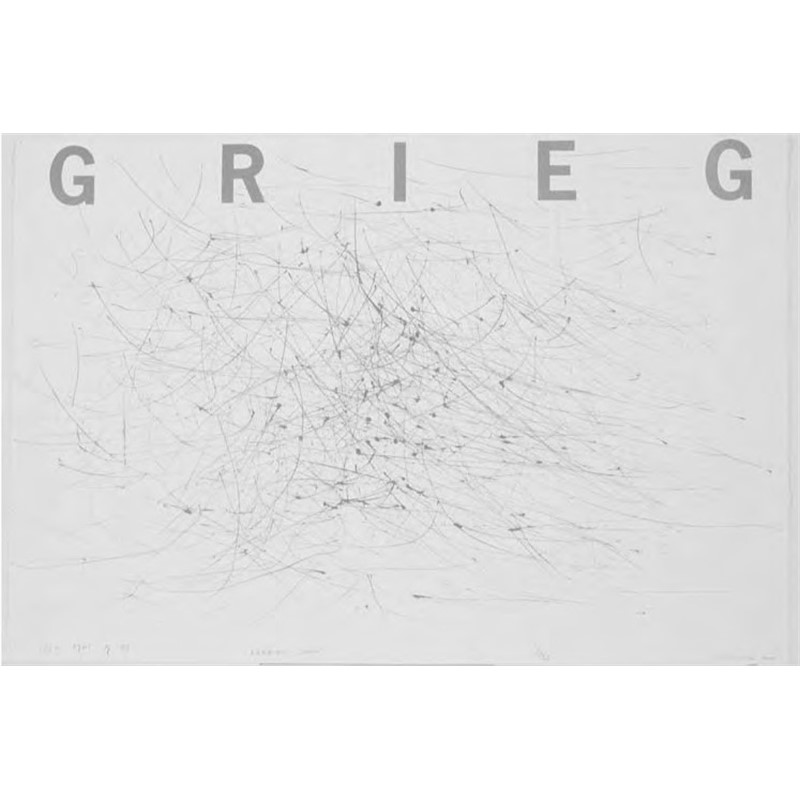 Grieg, Peer Gynt, Opus 23, Arabian Dance (1/33), 2004